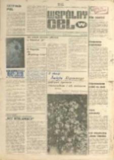 """Wspólny cel : Gazeta samorządu robotniczego """"Celwiskozy"""" , 1979, nr 20 (755)"""