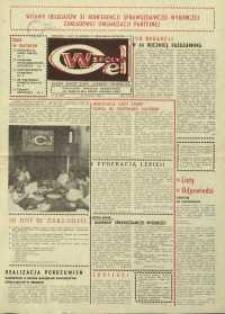 """Wspólny cel : gazeta załogi ZWCH """"Chemitex-Celwiskoza"""", 1983, nr 32 (897)"""