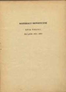 Materiały metodyczne, spis treści za lata 1966-1970