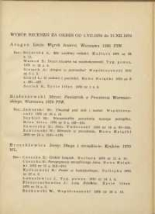 Wybór recenzji za okres 1.VII.1970-31.XII.1970