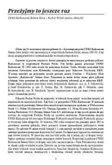 Przeżyjmy to jeszcze raz : CWKS Karkonosze Jelenia Góra - Puchar Polski sezonu 1961/62 [Dokument elektroniczny]