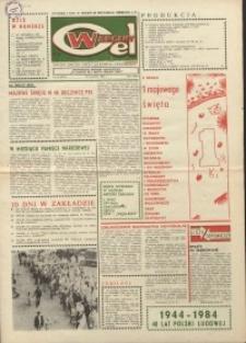 """Wspólny cel : gazeta załogi ZWCH """"Chemitex-Celwiskoza"""", 1984, nr 12 (913)"""