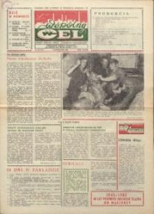 """Wspólny cel : gazeta załogi ZWCH """"Chemitex-Celwiskoza"""", 1985, nr 10 (947)"""