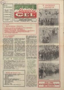 """Wspólny cel : gazeta załogi ZWCH """"Chemitex-Celwiskoza"""", 1985, nr 12 (949)"""