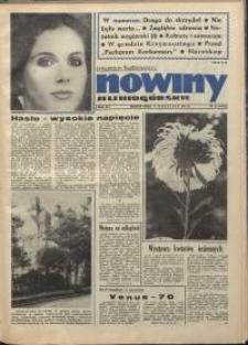 Nowiny Jeleniogórskie : magazyn ilustrowany, R. 14, 1971, nr 35 (694!)