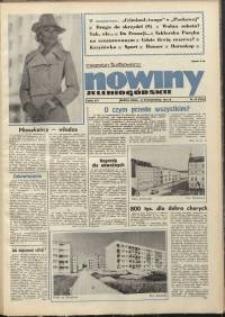 Nowiny Jeleniogórskie : magazyn ilustrowany, R. 14, 1971, nr 43 (702!)