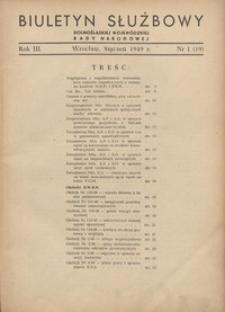 Biuletyn Służbowy Dolnośląskej Wojewódzkiej Rady Narodowej, R. 1, 1949, nr 1
