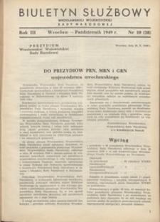 Biuletyn Służbowy Dolnośląskej Wojewódzkiej Rady Narodowej, R. 1, 1949, nr 10