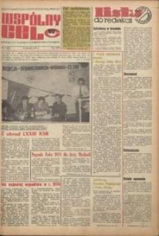 Wspólny cel : gazeta samorządu robotniczego Celwiskozy, 1974, nr 1 (556)