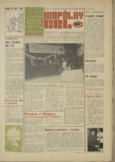 """Wspólny cel : gazeta samorządu robotniczego """"Celwiskozy"""", 1976, nr 13 (640)"""