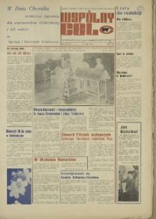 """Wspólny cel : gazeta samorządu robotniczego """"Celwiskozy"""", 1976, nr 15 (642)"""