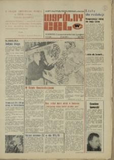 """Wspólny cel : gazeta samorządu robotniczego """"Celwiskozy"""", 1976, nr 20 (647)"""