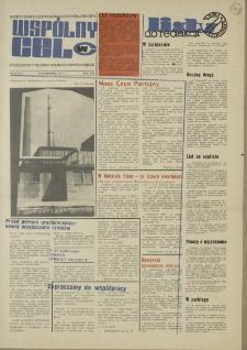 """Wspólny cel : Gazeta samorządu robotniczego """"Celwiskozy"""", 1973, nr 28 (547)"""