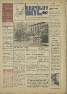 """Wspólny cel : gazeta samorządu robotniczego """"Celwiskozy"""", 1976, nr 22 (649)"""