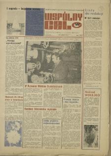 """Wspólny cel : gazeta samorządu robotniczego """"Celwiskozy"""", 1976, nr 26 (653)"""