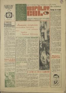 """Wspólny cel : gazeta samorządu robotniczego """"Celwiskozy"""", 1976, nr 35 (662)"""