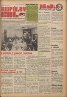 Wspólny cel : gazeta samorządu robotniczego Celwiskozy, 1974, nr 23 (578)