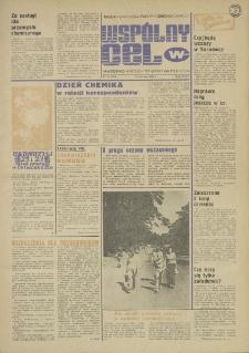 """Wspólny cel : gazeta samorządu robotniczego """"Celwiskozy"""", 1979, nr 17 (752)"""