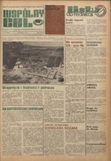 Wspólny cel : gazeta samorządu robotniczego Celwiskozy, 1974, nr 24 (579)