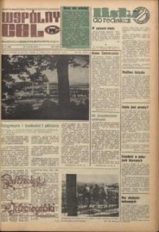 Wspólny cel : gazeta samorządu robotniczego Celwiskozy, 1974, nr 25 (580)