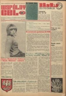Wspólny cel : gazeta samorządu robotniczego Celwiskozy, 1975, nr 7 (598)