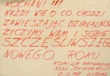 Zawieszenie działalności w komisji zakładowej NSZZ Solidarność - 13 grudnia 1981 [Dokument elektroniczny]