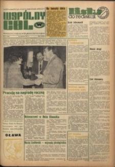 Wspólny cel : gazeta samorządu robotniczego Celwiskozy, 1975, nr 16 (607)