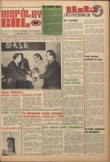 Wspólny cel : gazeta samorządu robotniczego Celwiskozy, 1975, nr 30 (621)