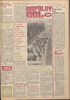 Wspólny cel : gazeta samorządu robotniczego Celwiskozy, 1980, nr 12 (783)