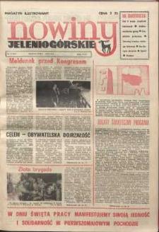 Nowiny Jeleniogórskie : magazyn ilustrowany, R. 18!, 1976, nr 17 (927)